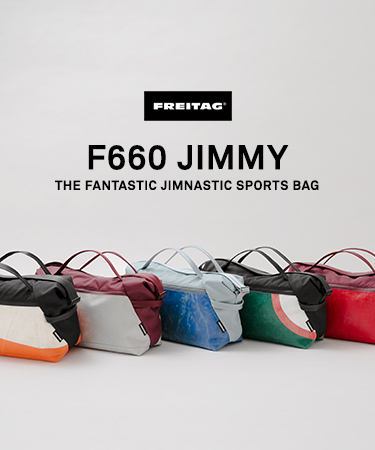 F660 JIMMY THE FANTASTIC JIMNASTIC SPORTS BAG