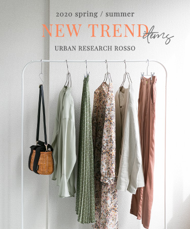 NEW TREND items