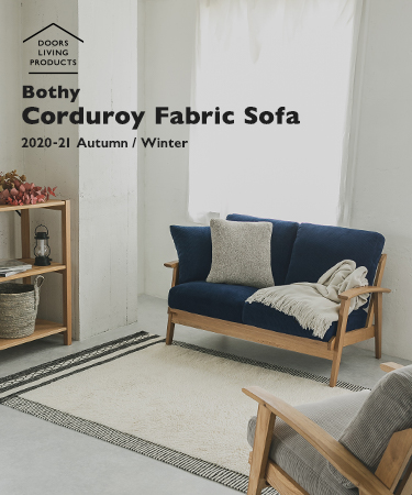 Bothy Corduroy Fabric Sofa 2020-21 Autumn / Winter