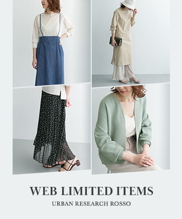 WEB LIMITED ITEMS|ROSSO