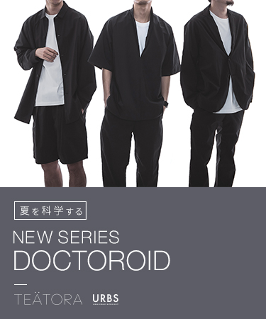 """夏を科学する""NEW SERIES「DOCTOROID」