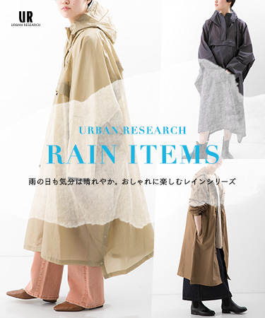 URBAN RESEARCH RAIN ITEMS|URBAN RESEARCH