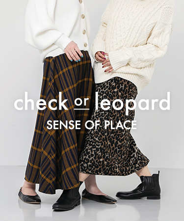 check or leopard