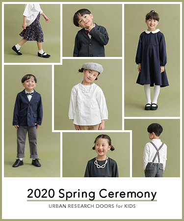 2020 SPRING CEREMONY URBAN RESEARCH DOORS for KIDS