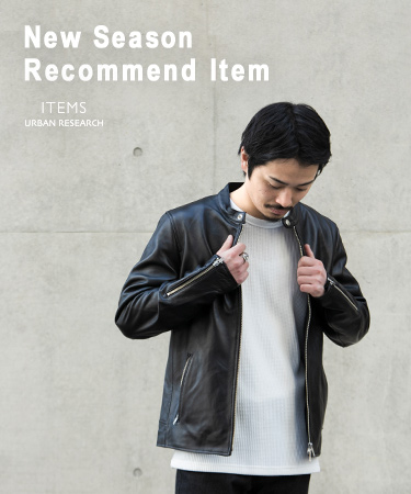 New Season Recommend Item