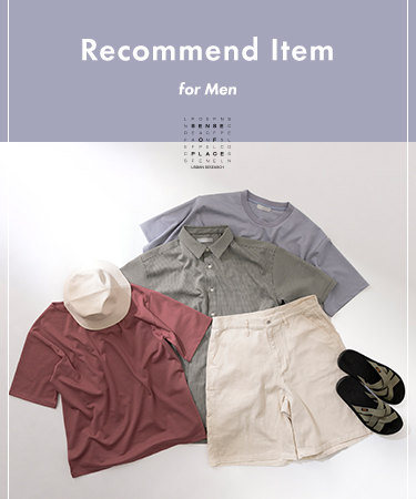 Recommend  Item for Men