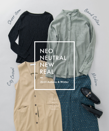 "2020 Autumn & Winter ""NEO NEUTRAL NEW REAL"""