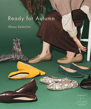Ready for Autumn ― Shoes Selection ―