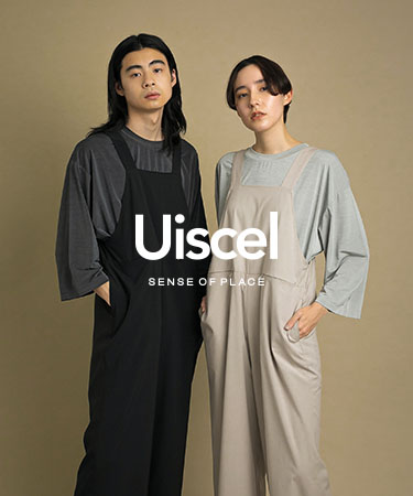 Uiscel|SENSE OF PLACE