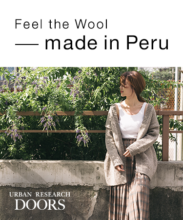 Feel the Wool -made in Peru