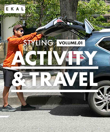 STYLING ACTIVITY&TRAVEL VOLUME 01