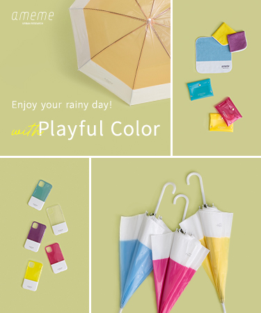 Enjoy your rainy day ! with Playful Color