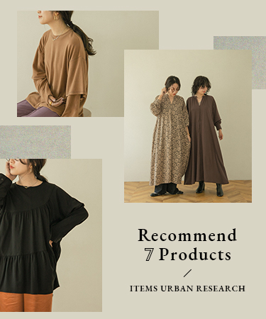 Recommend 7 Products