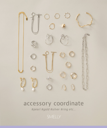 accessory coordinate|SMELLY