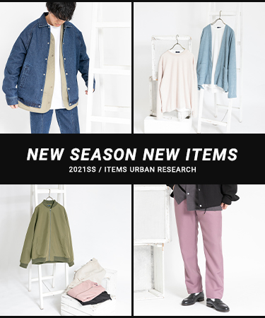 NEW SEASON NEW ITEMS|ITEMS