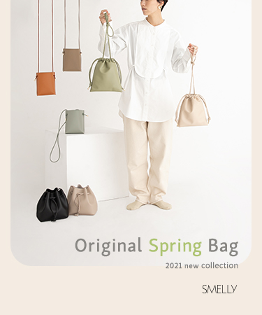 original spring bag|SMELLY