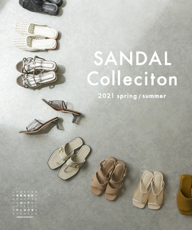 SANDAL Collection|SENSE OF PLACE