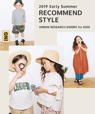 2019 Early Summer RECOMMEND STYLE URBAN RESEARCH DOORS for KIDS
