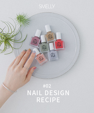 SMELLY NAIL DESIGN RECIPE #02