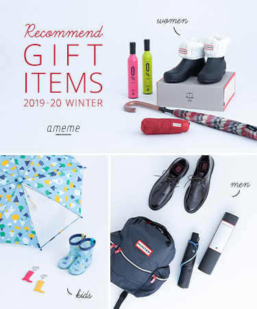 Recommend GIFT ITEMS 2019-20 WINTER