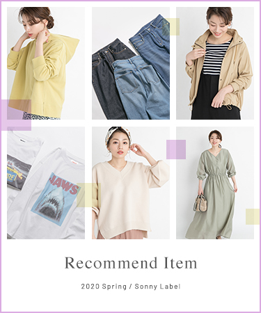 2020 Spring Recommend Item