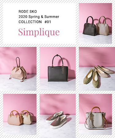 "RODE SKO 2020 Spring&Summer COLLECTION ""Simplique"""