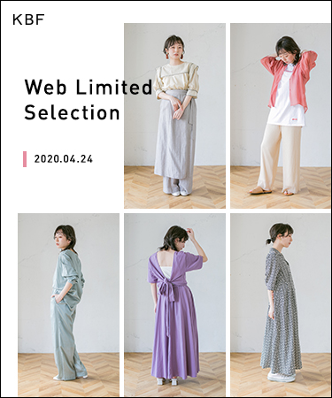 KBF Web Limited Selection