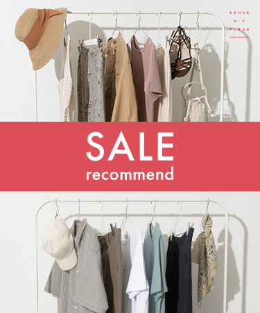 SALE recommend