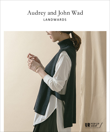 Audrey and John Wad