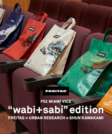 "F52 MIAMI VICE ""wabi+sabi"" edition FREITAG × URBAN RESEARCH × SHUN KAWAKAMI"