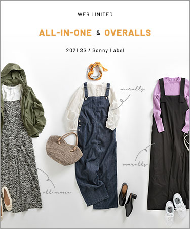 ALL-IN-ONE & OVERALLS ― WEB LIMITED 2021 SS|Sonny Label
