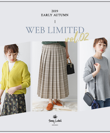 2019 EARLY AUTUMN  WEB LIMITED vol.2