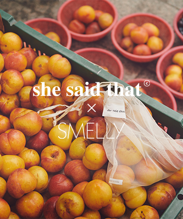she said that × SMELLY