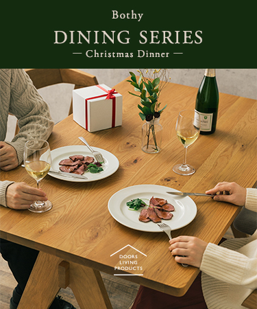 Bothy DINING SERIES ― Christmas Dinner ―