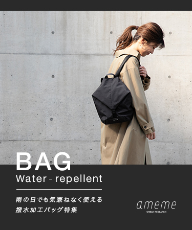 BAG - Water-repellent -
