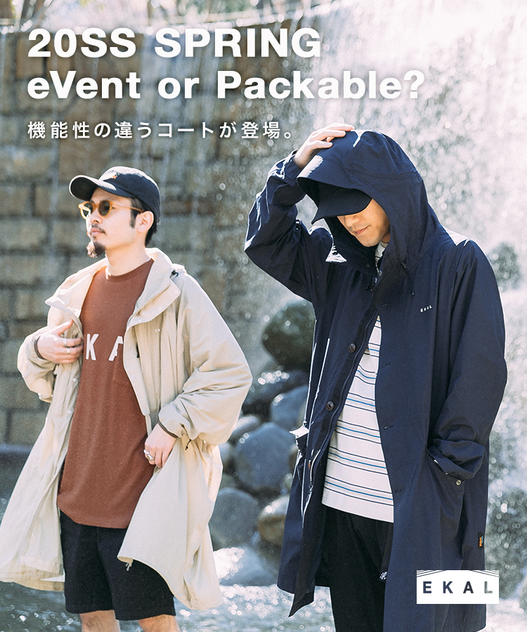 20SS SPRING eVent or Packable? 機能性の違うコートが登場。