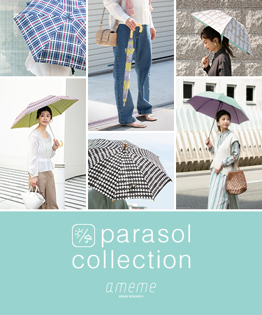 ameme parasol collection