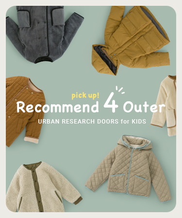 pick up! Recommend '4' Outer URBAN RESEARCH DOORSforKIDS