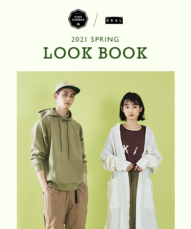 2021 SPRING LOOK BOOK|TINY GARDEN