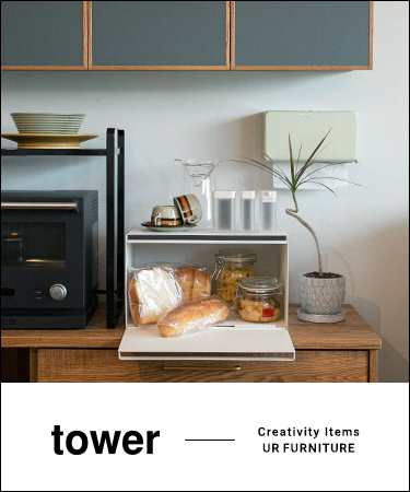tower - Creativity Items -|UR FURNITURE