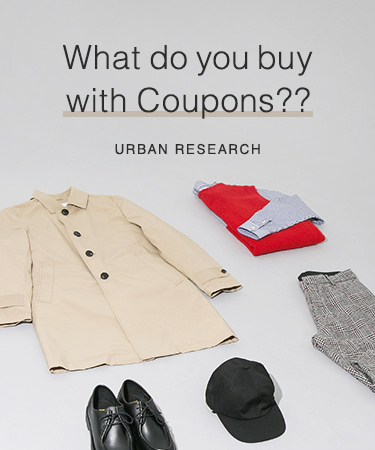 What do you buy with Coupons??
