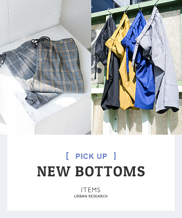 PICK UP NEW BOTTOMS