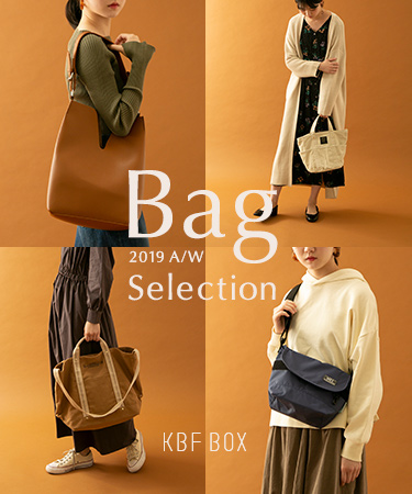 KBFBOX Bag Selection