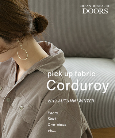 pick up fabric / Corduroy