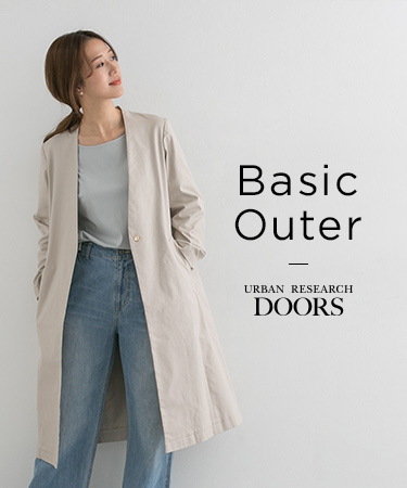 Basic Outer