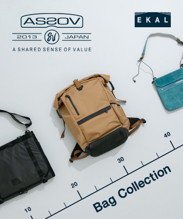 AS2OV  -bag collection-