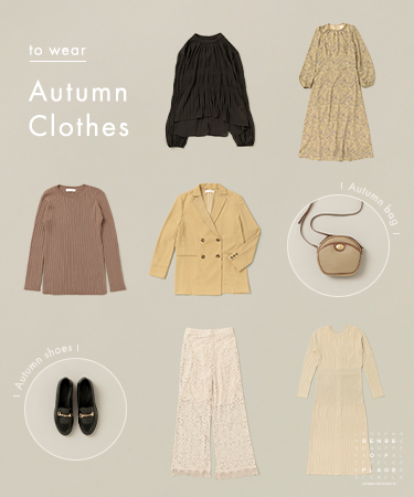 to wear Autumn Clothes