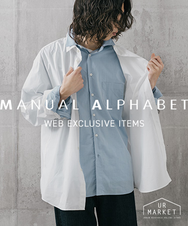 MANUAL ALPHABET WEB EXCLUSIVE ITEMS|POP UP SHOP