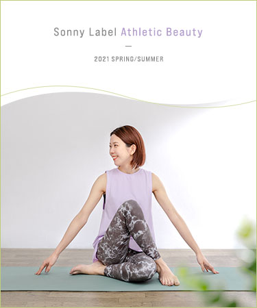 Sonny Label Athletic Beauty ― 2021 SPRING/SUMMER|Sonny Label