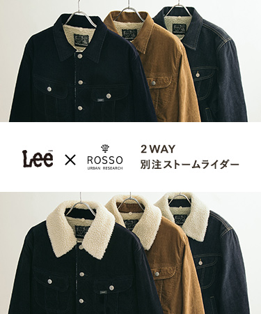 Lee × URBAN RESEARCH ROSSO MEN  2WAY 別注ストームライダー